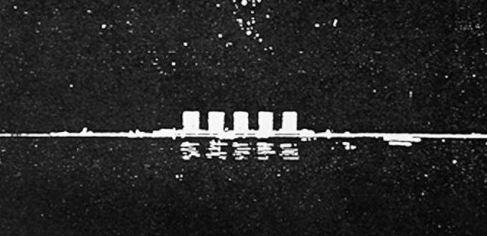 La nuit de Buenos Aires depuis le Rio de la Plata, avec le projet de Le Corbusier